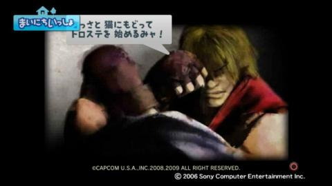 torosute2009/2/13 ストⅣ 3