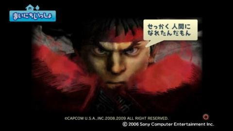 torosute2009/2/13 ストⅣ 5