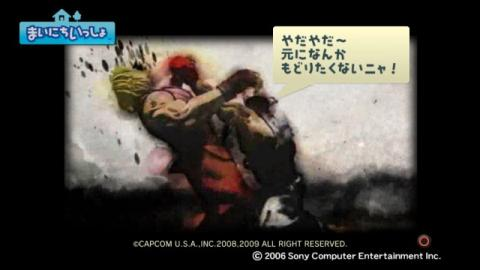 torosute2009/2/13 ストⅣ 7