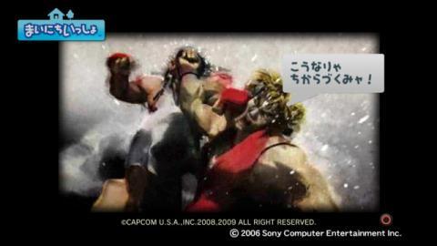 torosute2009/2/13 ストⅣ 8