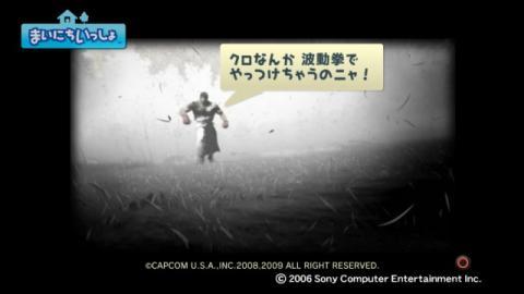 torosute2009/2/13 ストⅣ 9