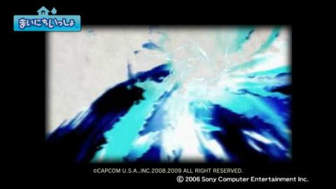 torosute2009/2/13 ストⅣ 10