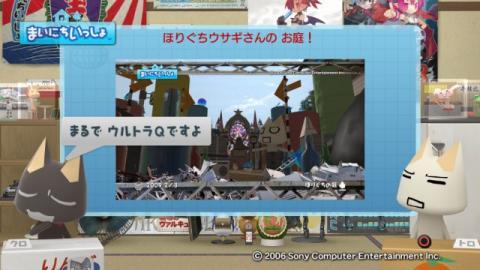 torosute2009/2/15 お庭カードコンテスト中間発表 10