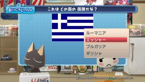 torosute2009/2/16 世界の国旗 4