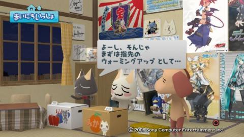 torosute2009/2/17 字の上達法 9