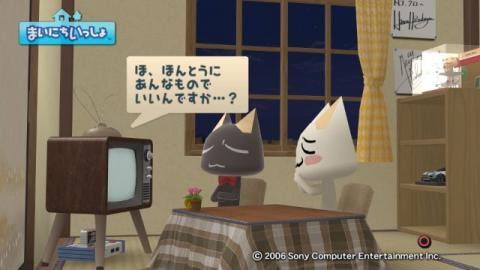 torosute2009/2/18 クロ流野菜スイーツ 2