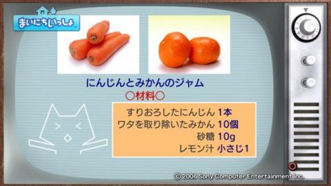 torosute2009/2/18 クロ流野菜スイーツ 6