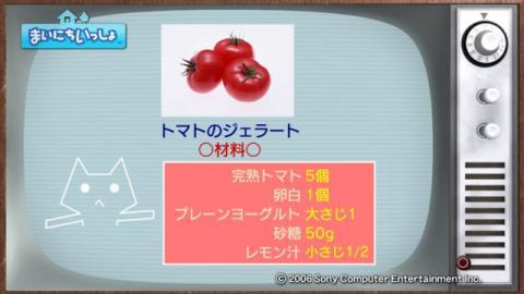 torosute2009/2/18 クロ流野菜スイーツ 9