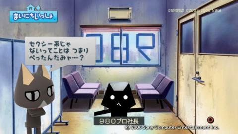 torosute2009/2/19 アイマスSP MM 14