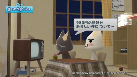 torosute2009/2/19 アイマスSP FINAL 20
