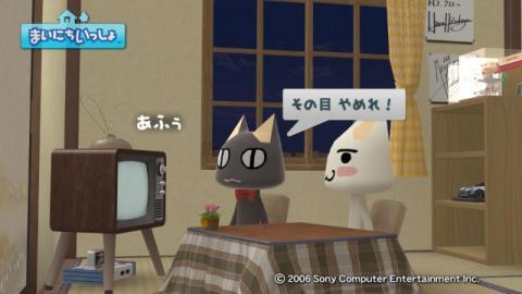 torosute2009/2/19 アイマスSP FINAL 22