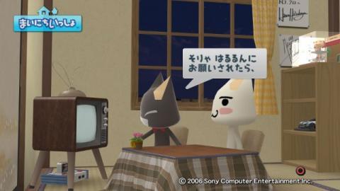 torosute2009/2/19 アイマスSP FINAL 26
