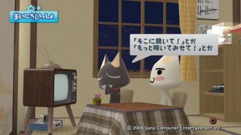 torosute2009/2/19 アイマスSP FINAL 27