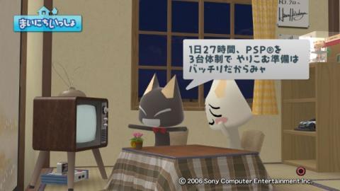 torosute2009/2/19 アイマスSP FINAL 30