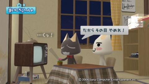 torosute2009/2/19 アイマスSP FINAL 34