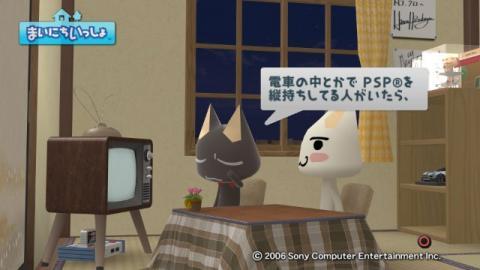 torosute2009/2/19 アイマスSP FINAL 38