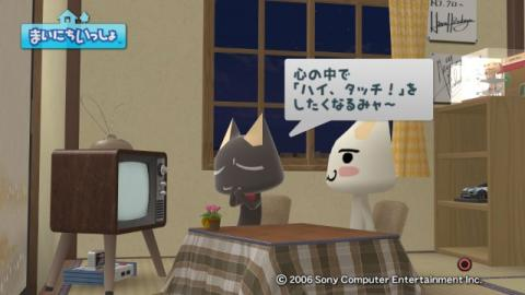 torosute2009/2/19 アイマスSP FINAL 39