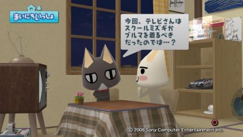 torosute2009/2/19 アイマスSP FINAL 41