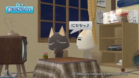 torosute2009/2/19 アイマスSP FINAL 43