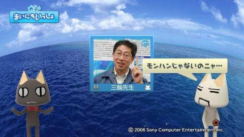 torosute2009/2/21 深海魚 6