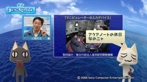 torosute2009/2/21 深海魚 8