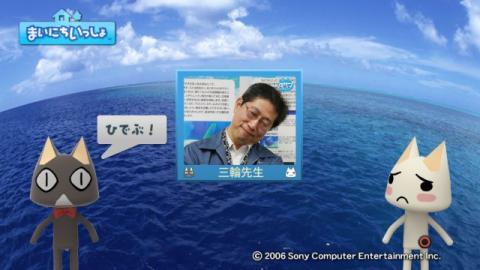 torosute2009/2/21 深海魚 9