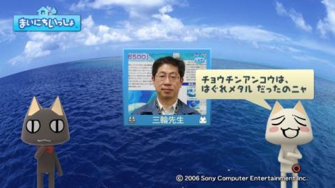 torosute2009/2/21 深海魚 12