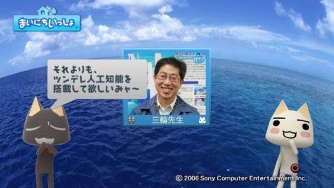 torosute2009/2/21 深海魚 14