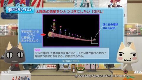 torosute2009/2/22 のびのびBOY 13