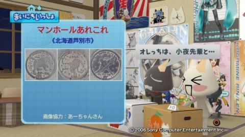 torosute2009/2/23 アートなマンホール 12