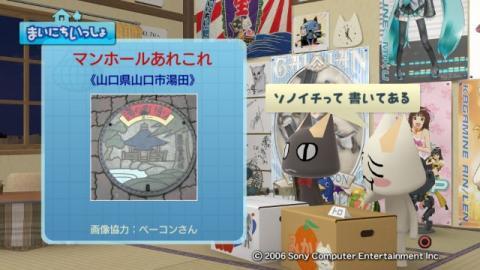 torosute2009/2/23 アートなマンホール 16