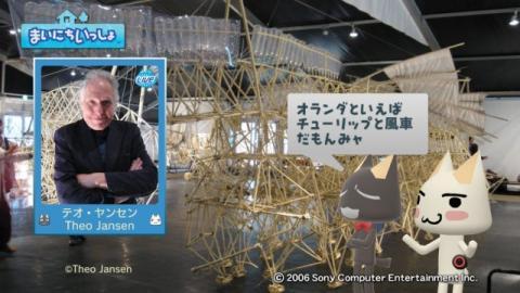torosute2009/2/27 ビーチアニマル 9