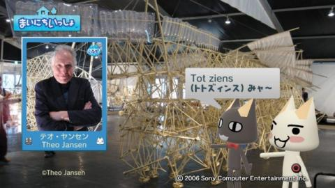 torosute2009/2/27 ビーチアニマル 14