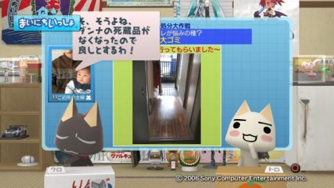 torosute2009/3/2 不用品処分 6