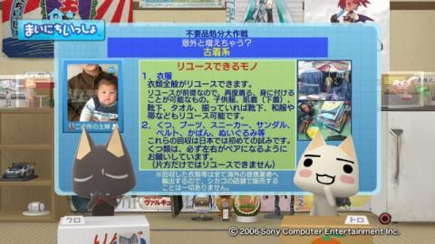 torosute2009/3/2 不用品処分 12
