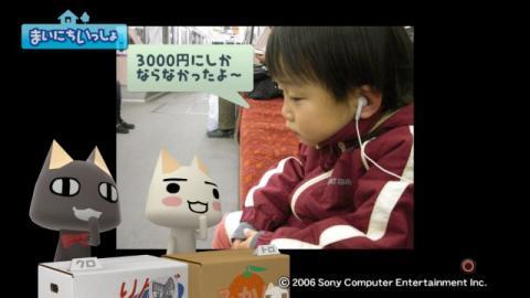 torosute2009/3/2 不用品処分 13