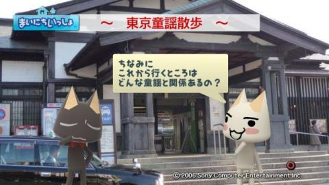 torosute2009/3/4 童謡散歩