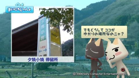 torosute2009/3/4 童謡散歩 2