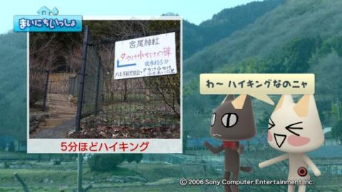 torosute2009/3/4 童謡散歩 3