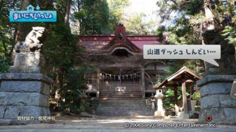 torosute2009/3/4 童謡散歩 4