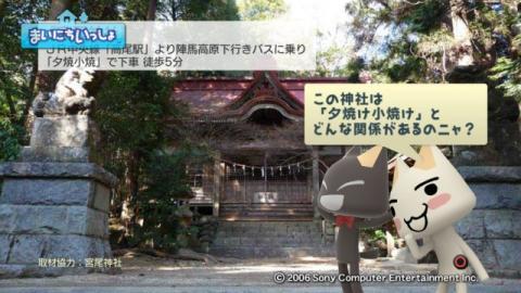torosute2009/3/4 童謡散歩 5
