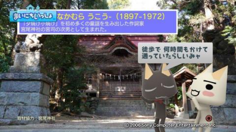 torosute2009/3/4 童謡散歩 6