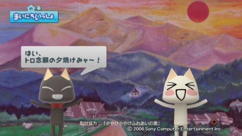 torosute2009/3/4 童謡散歩 8