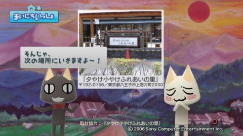torosute2009/3/4 童謡散歩 10