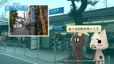 torosute2009/3/4 童謡散歩 11