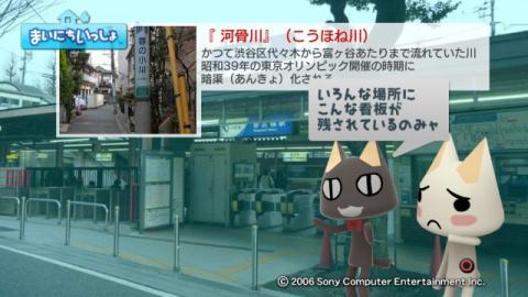 torosute2009/3/4 童謡散歩 12