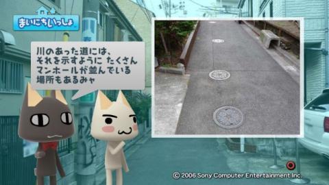 torosute2009/3/4 童謡散歩 13