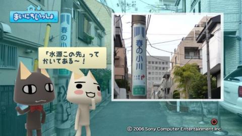 torosute2009/3/4 童謡散歩 14