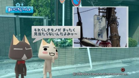 torosute2009/3/4 童謡散歩 15