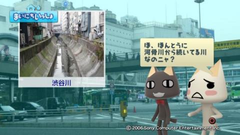 torosute2009/3/4 童謡散歩 18